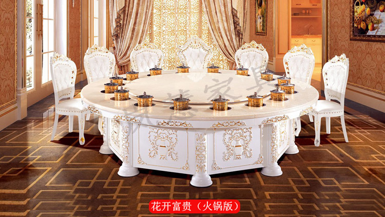 实木欧式电动餐桌