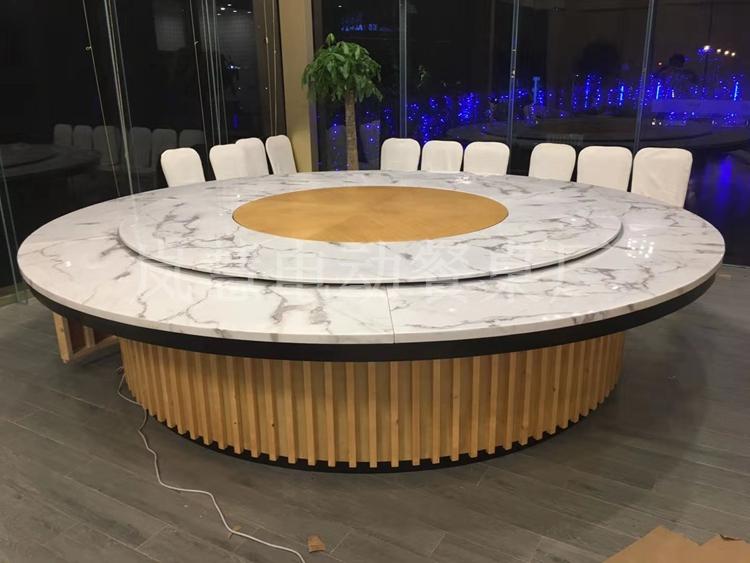 3.2米电动餐桌