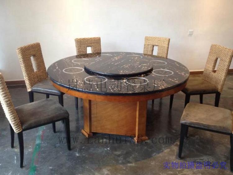 家庭自动餐桌电磁炉桌