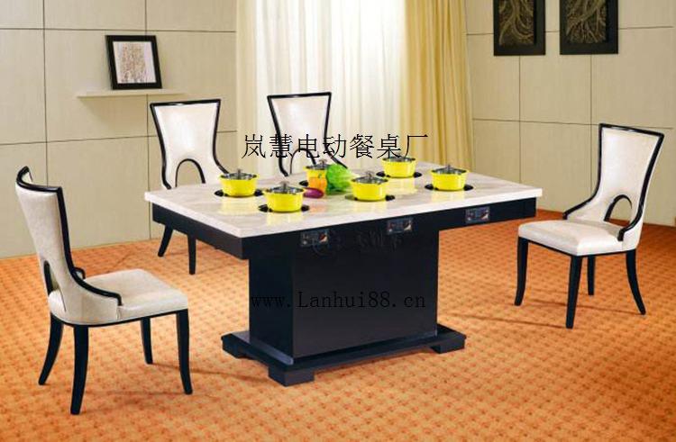 火锅桌订制
