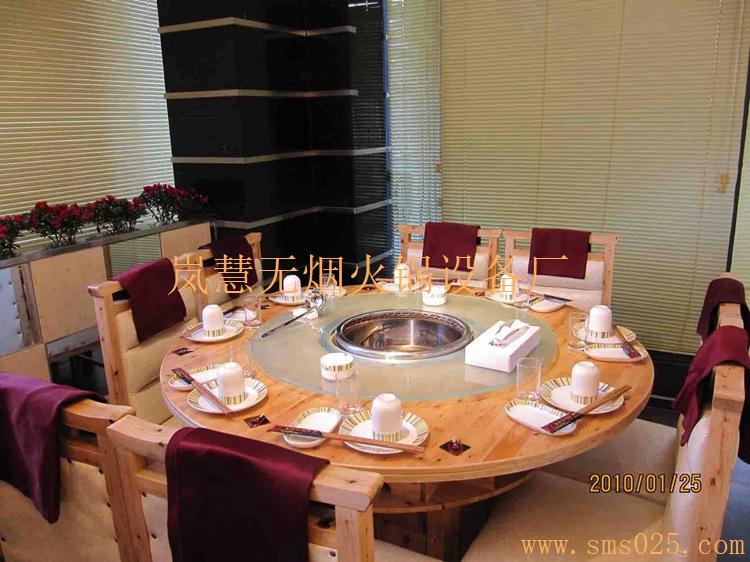 石材火锅桌