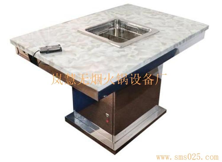 电磁炉单人火锅桌