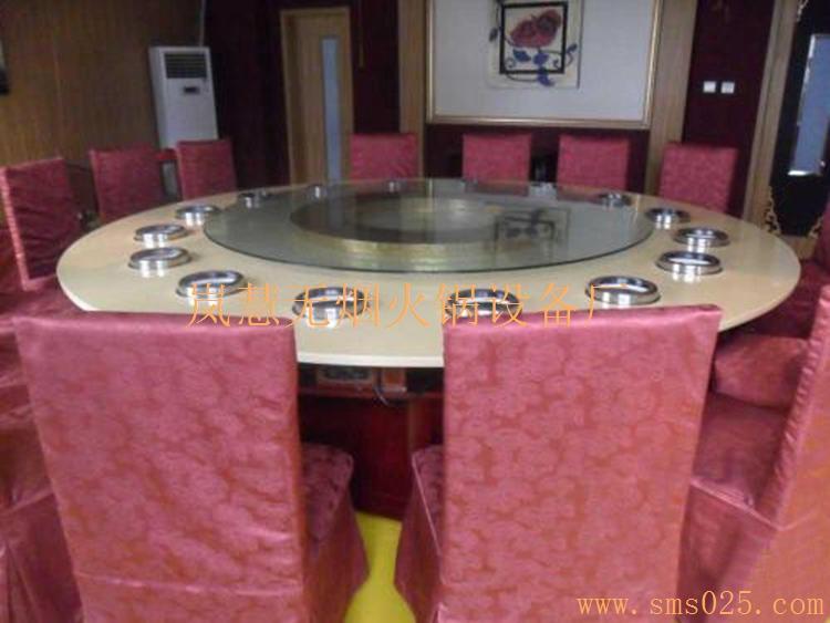旋转火锅圆桌