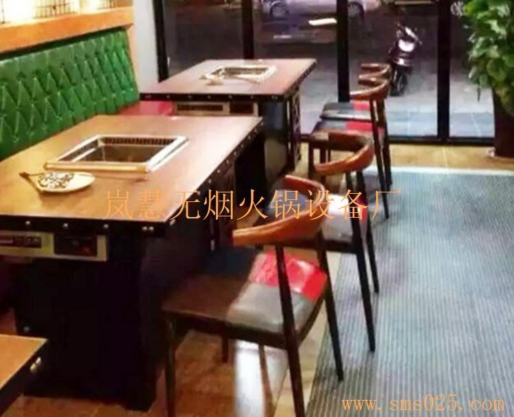 火锅店桌出售