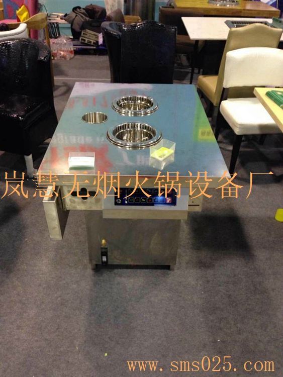 电磁炉火锅桌购买者你明白内幕吗