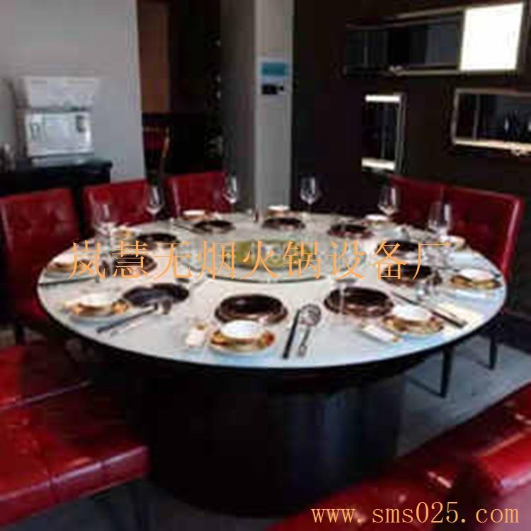 火锅桌一人一锅桌