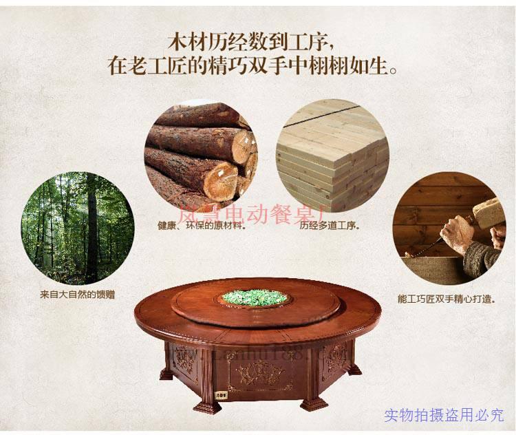 橡木电动旋转桌子材质用那种好