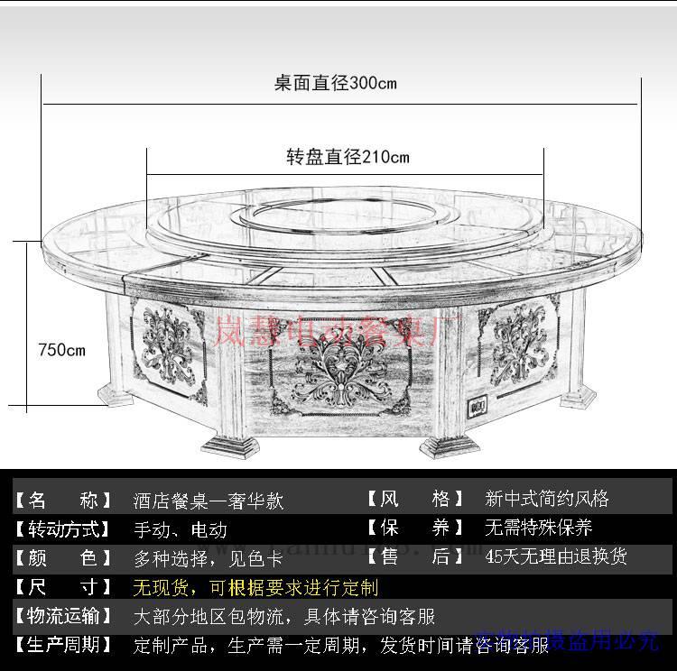 电动餐台订制五大原则设计