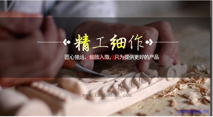 瑞犬迎春电动餐桌厂雕刻