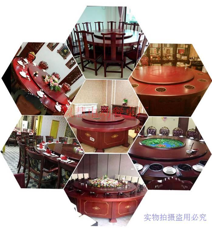 瑞犬迎春电动餐桌厂圆桌