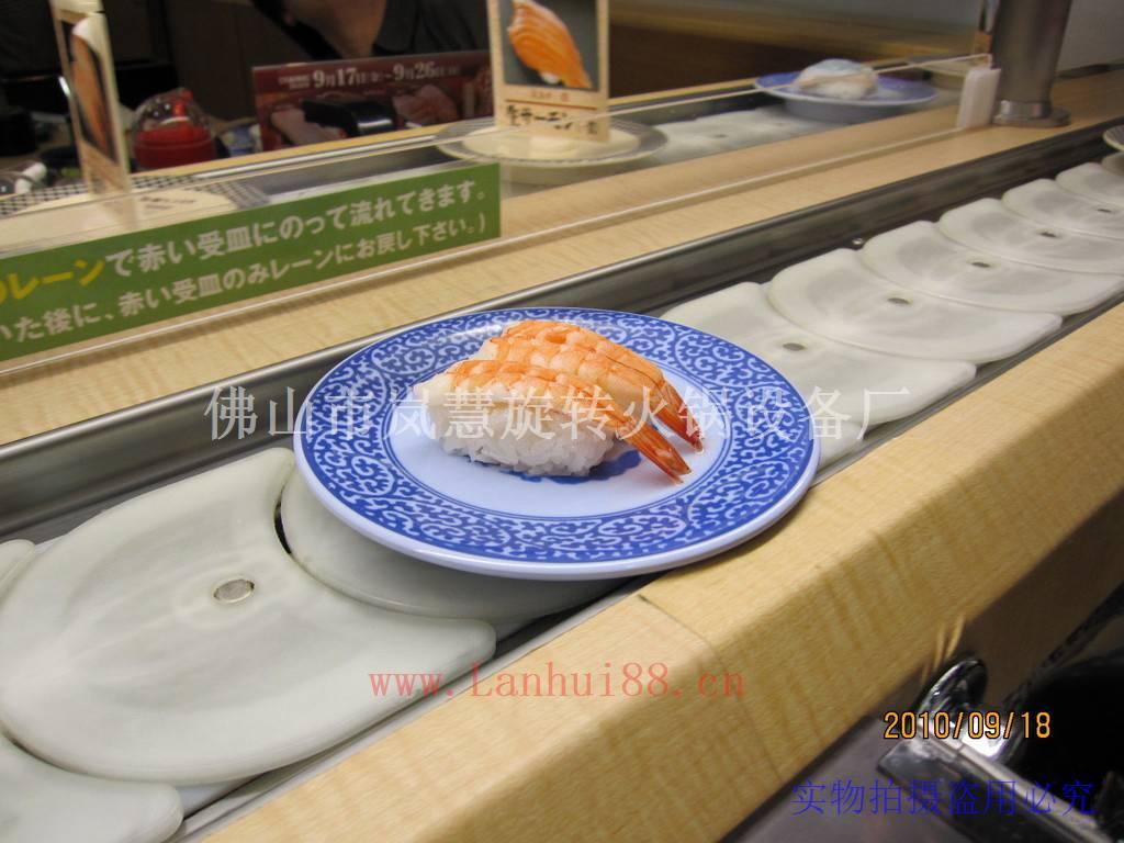 回转寿司传送带餐桌