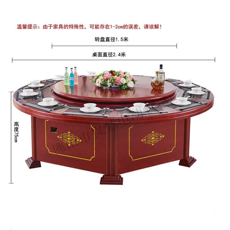 家用多人火锅桌