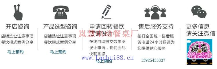 天然大理石电磁炉火锅桌订货表