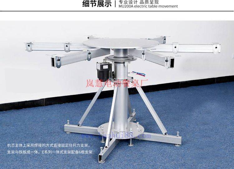 有潜力的电动餐桌椅机芯生产厂家