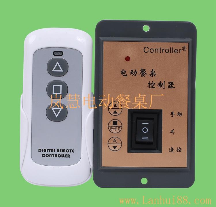 电动餐桌电动转盘控制器