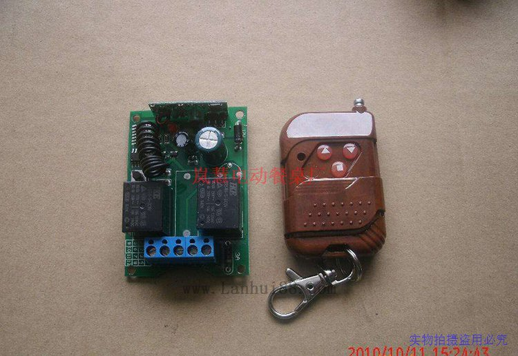 电动餐桌专用落地式机芯控制器支架