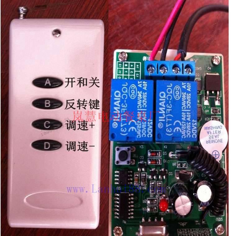 电动餐桌机芯无线遥控