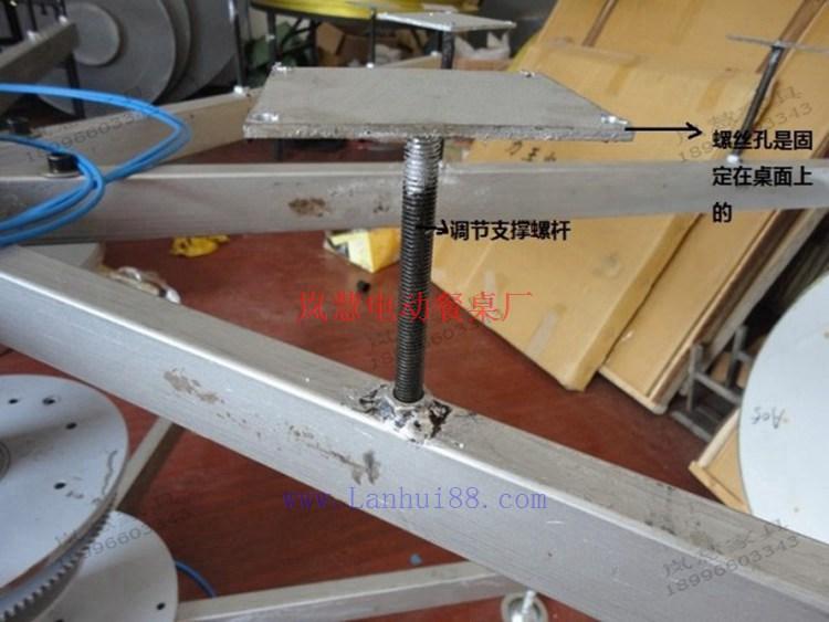 电动餐桌机芯水平调节器