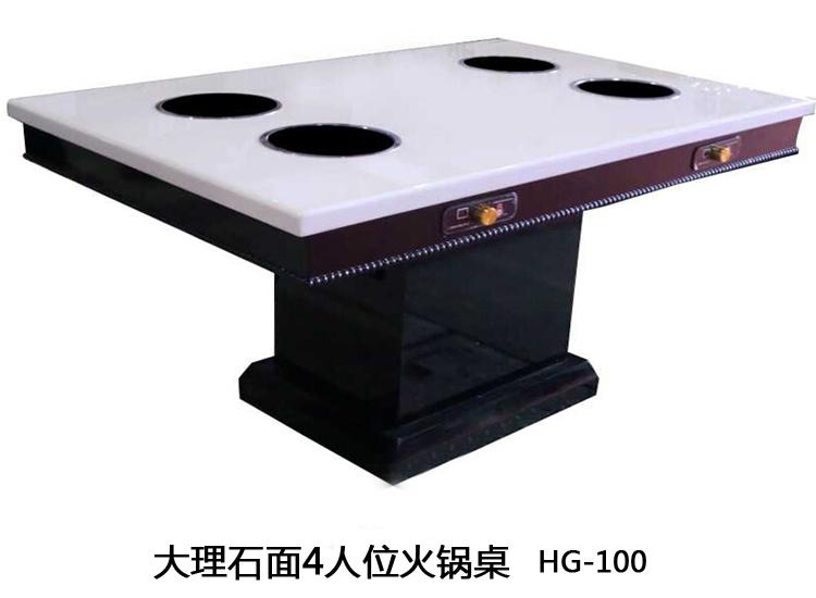 全国生产电磁炉火锅桌实力厂家