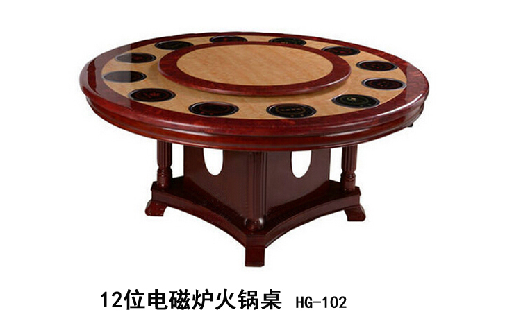 圆形带转盘火锅桌椅厂家免费包安装