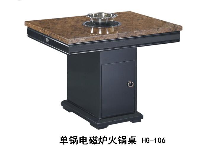 包厢电磁炉火锅桌厂家专业设计开发新款