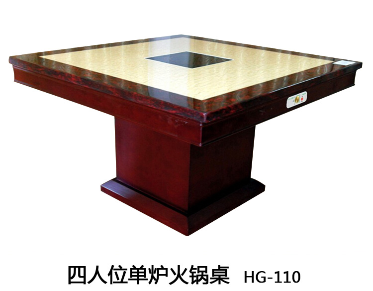 自助餐火锅桌价钱尺寸图片价格