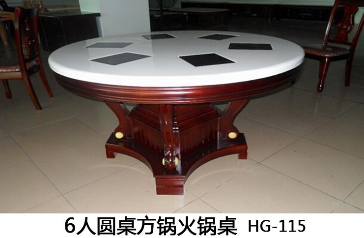 重庆大理石火锅桌生产厂家