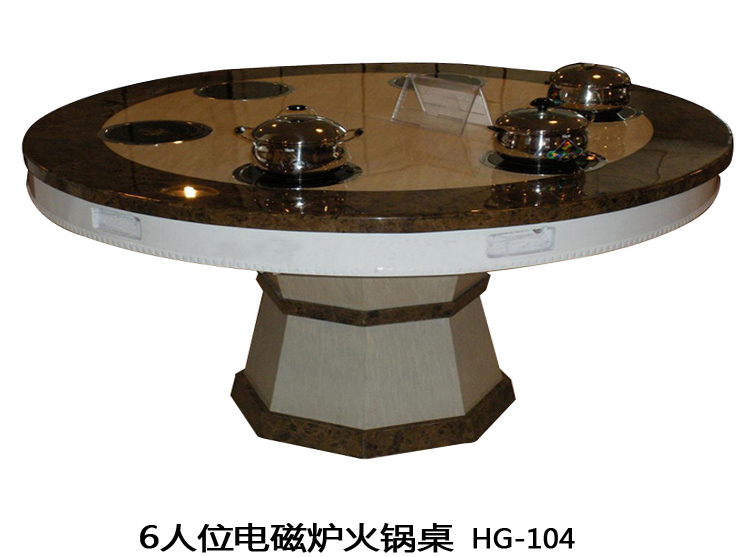 新品研发重庆火锅桌生产厂家订制品牌