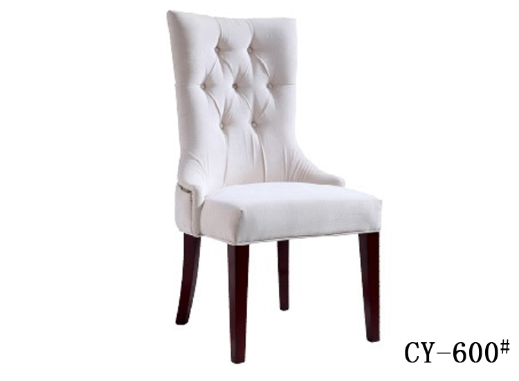 欧式橡木皮面餐椅订制批发价