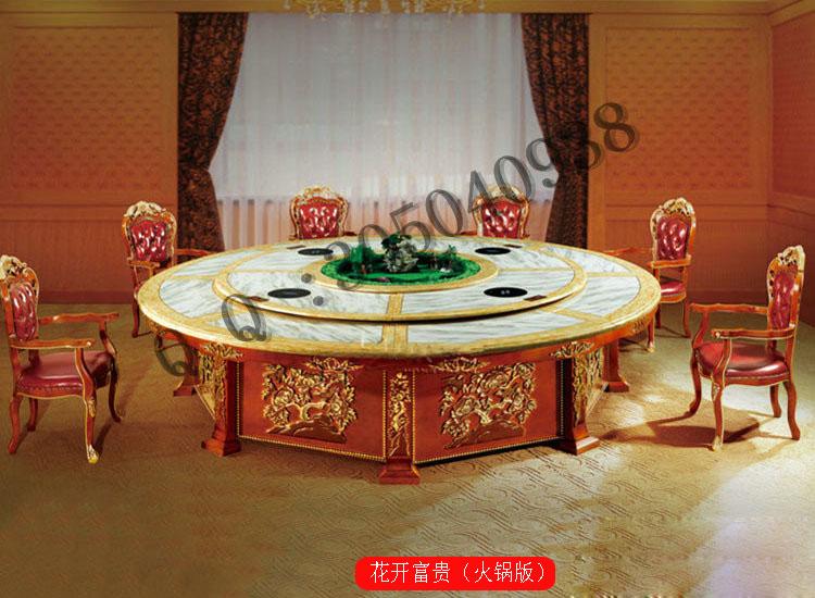 电动餐桌家具厂定做|各种旋转大理石电动餐台花
