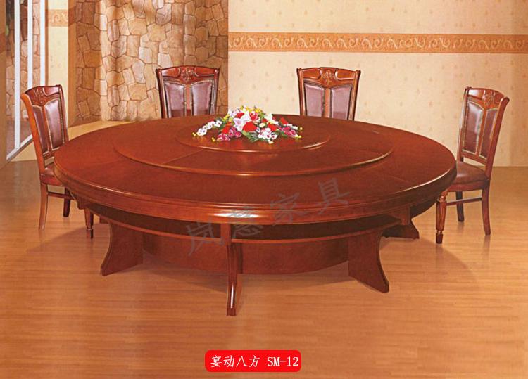 大型旋转餐桌价格|酒店包厢餐