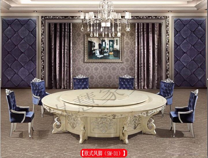 豪华高档电动旋转桌|酒店桌椅
