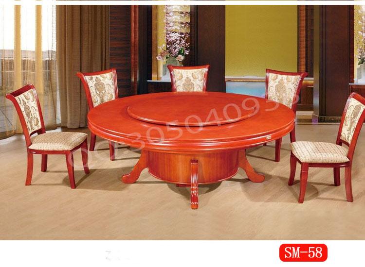 家用园型电动餐桌价格|电动旋转桌子【SM-58】