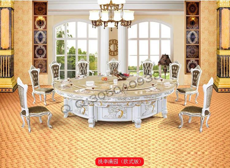 豪华电动餐桌转台欧式3.6米|桃李满园欧式版电动