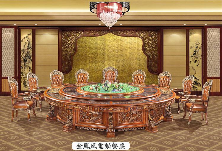 金凤凰-电动餐桌