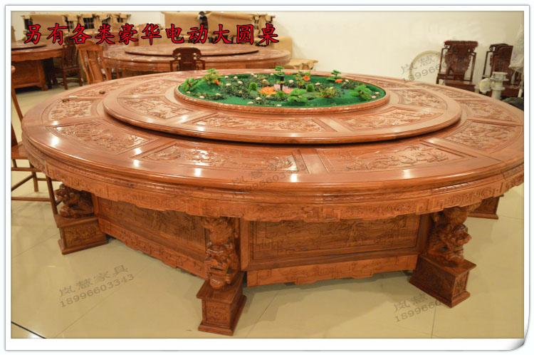 豪华雕花电动大圆桌