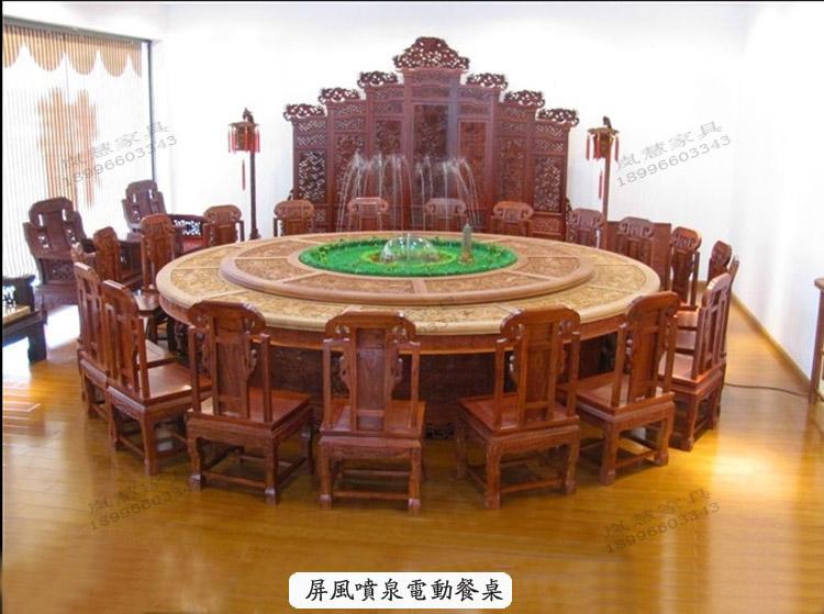 屏风喷泉电动餐桌