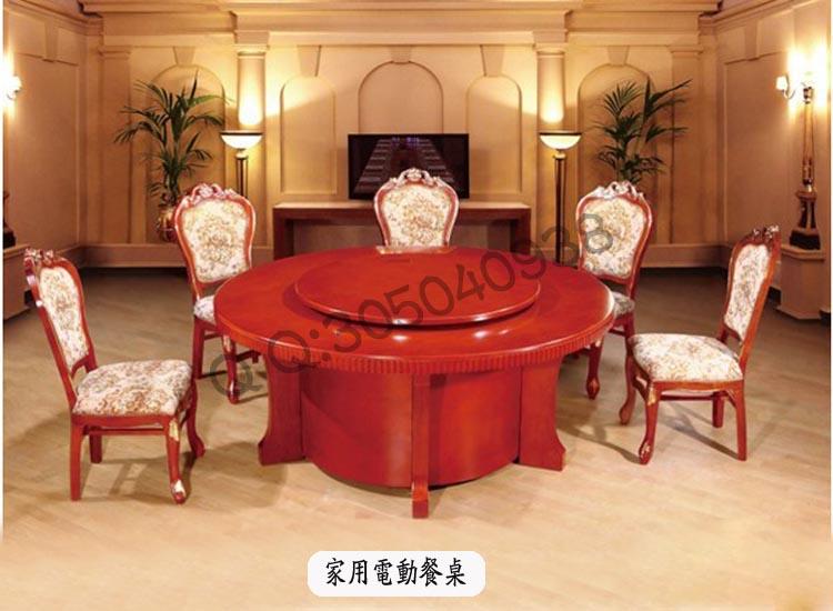 饭桌餐桌自动旋转饭桌高|高大上电动旋转餐台桌