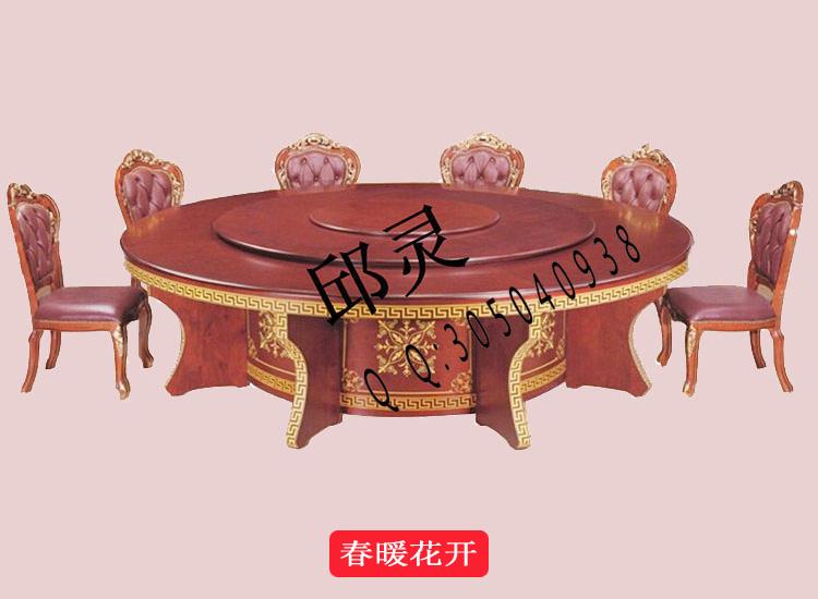 实木自动餐桌订购|中国电动餐