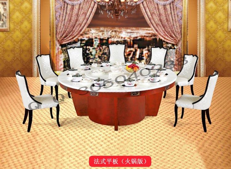 订制酒店家具电动餐桌火锅桌子|法式平板火锅版