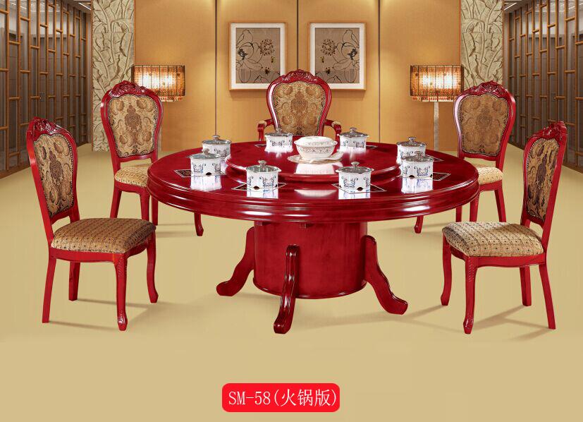 家庭用多功能餐桌电动火锅桌