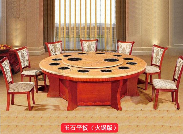 小火锅电磁炉电动桌制作价格|玉石平板火锅桌自