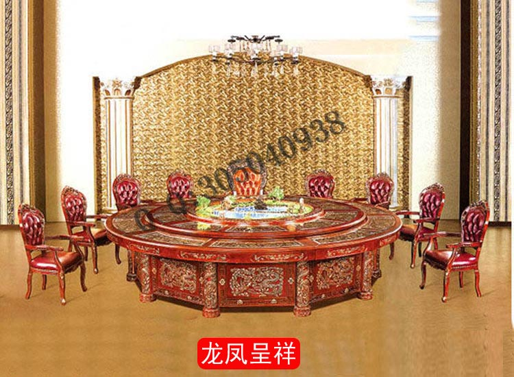 酒店实木电动餐桌椅|购买电动餐桌价格龙凤呈祥