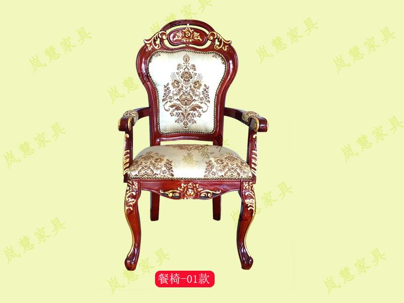餐椅-01