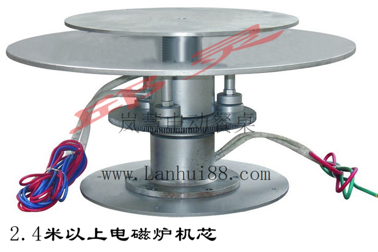 转盘电磁炉餐桌电动机芯
