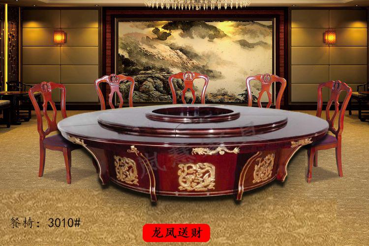 【龙凤送财(SM-08)】自动餐桌