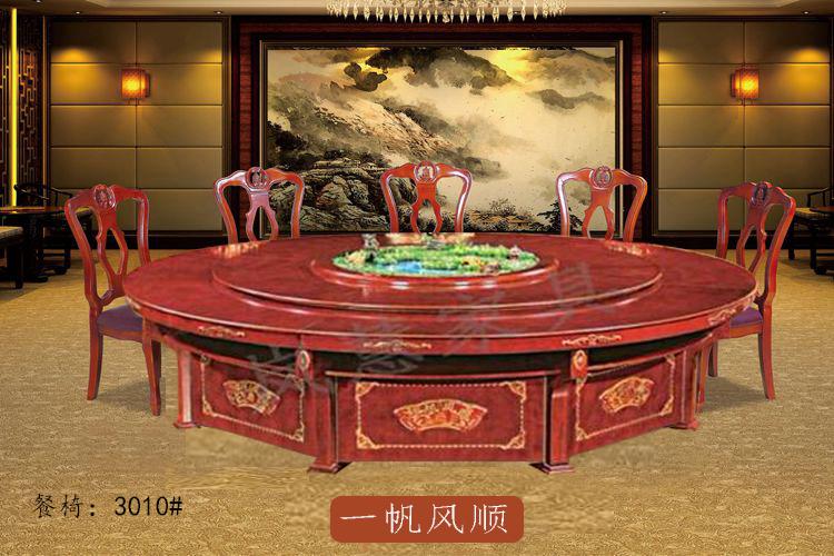 橡木雕花电动餐桌厂家图片