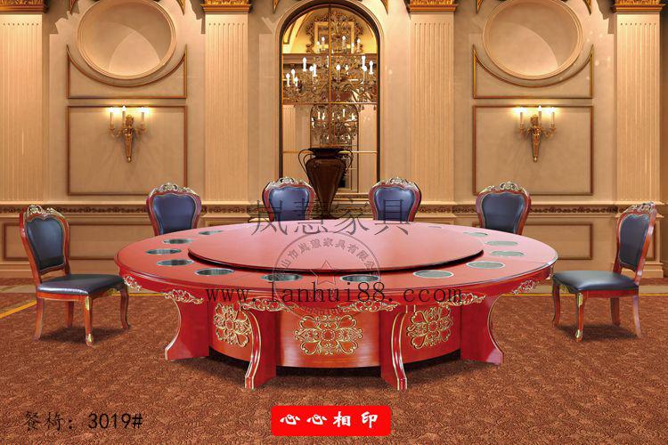 定做电磁炉电动火锅桌|心心相印特价酒店电动餐