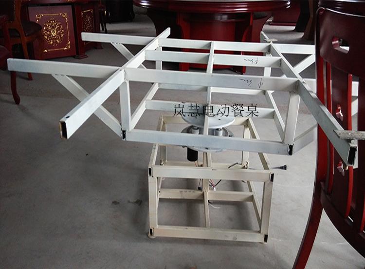 圆形电动餐桌支架2.5-2.8米专用