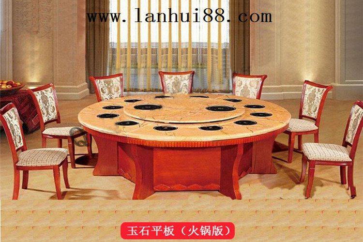 餐厅用的实木电动圆桌钢架批发